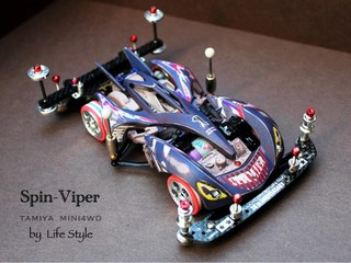 Spin Viper red eye Thailand